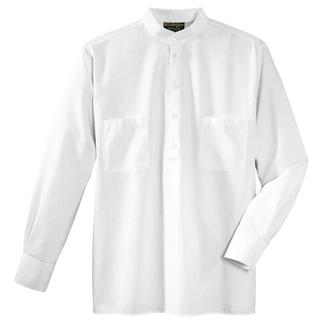 Nehru Shirt, cotton Hollington's original stand-up collar shirt.