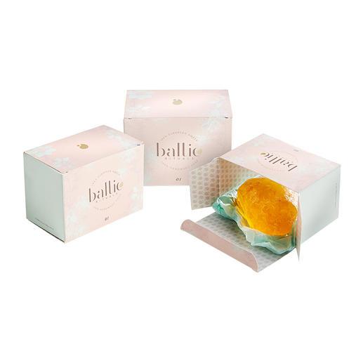 Amber Soap, Set of 3 (3 x 100 g)