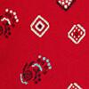 Red/Multicolour